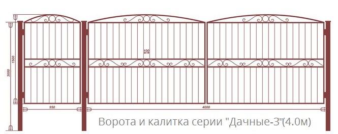 vorota-i-kalitka-dachnye-3-4