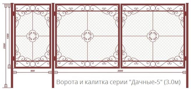 Ворота и калитка серии «Дачные-5» (3м)