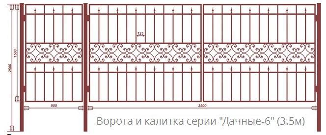 Ворота и калитка серии «Дачные-6» (3.5м)
