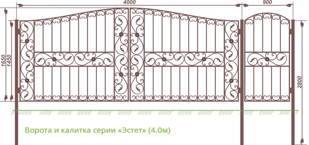 Ворота и калитка «Эстет» (4.0м)